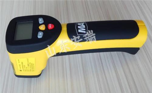 CWH600威廉希尔注册送18元防爆型红外测温仪厂家直销