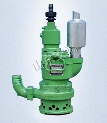 QYW25-45型风动污水潜水泵,矿井叶片泵批发价格