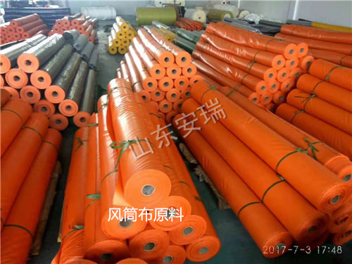 800mm导风筒价格,煤矿阻燃风筒厂家