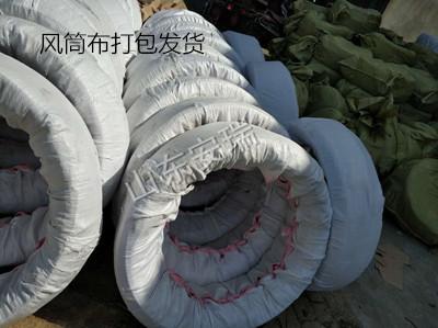 煤矿专用无缝风筒布用途及产品特点,无缝风筒布价格