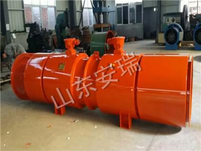 煤凯发体育下载FBCDNo5.0/2×5.5防爆抽出式轴流通风机供应